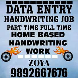 ¶¶GOOD JOB IN PART TIME NO MARKETING