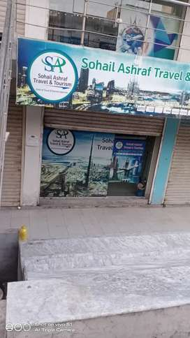 Shop For Rent Business city plaza