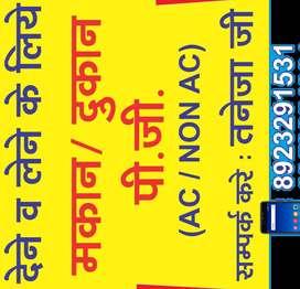 सहारनपुर BEST BROKER संपत्ति डीलर RENTAL