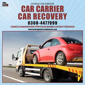 Best Car Towing/Car Recovery, Car Carrier Services throughout Pakistan