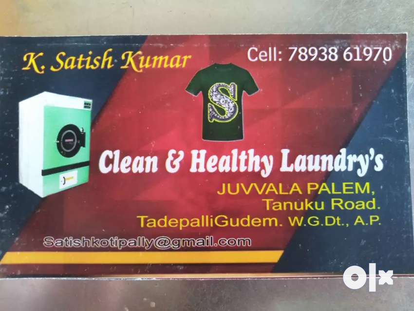 Commercial laundry 0