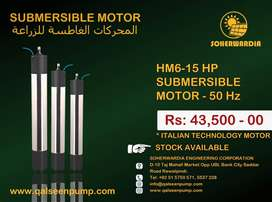 HM6, 15 HP Solar Tubewell Submersible Motor Price