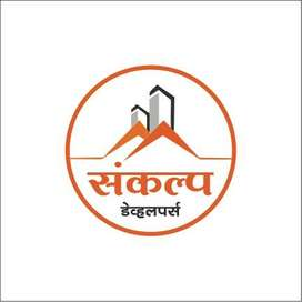 Open Banglow plot in u r dream city pune