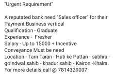 sales officer