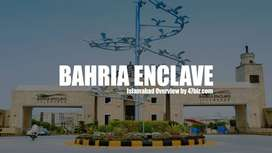 8  Marla Spacious Commercial Plot Available In Bahria Enclave - Bahria