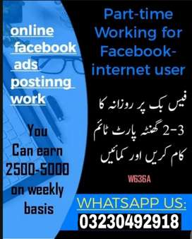 Online marketing jobs in Lahore