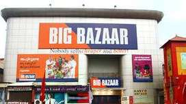 Bigbazaar Hiring for Counter Sales/CCE/Delivery Boy/Biker in Delhi/NCR