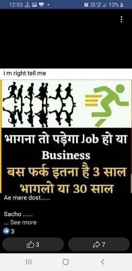 E-Learning Business marketing