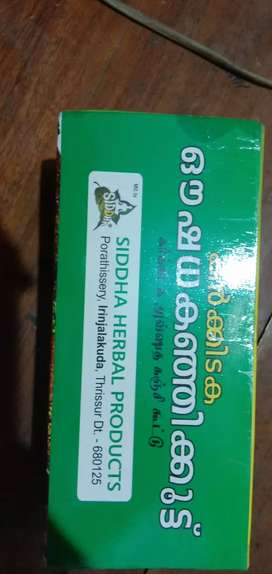 Siddha herbal