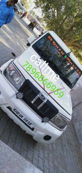 Argent my selling car