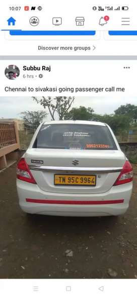 Ola and Uber driver required