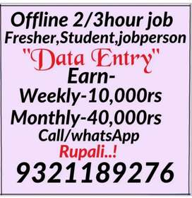 Part time job facilities