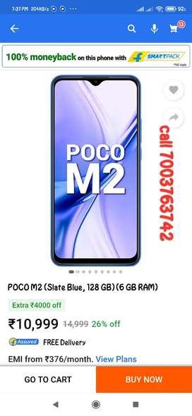 Poco m2 6gb+128gb sealed pack blue