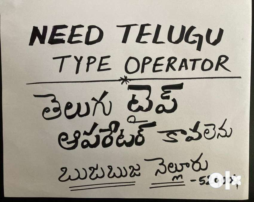 Telugu type operator Needed 0