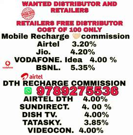 Recharge business any one start now wanted retailer and distributor