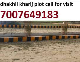 Commercial plot available on sultanpur road lucknow