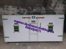 Masters quality brooder incubator