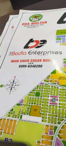 Dha Multan N block prime location plot#1057 available for sale