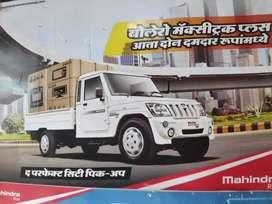New showroom vehicle Mahindra Belerow pick up