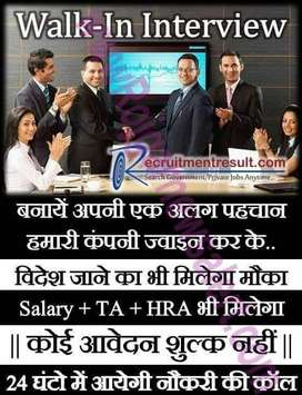 Direct hiring of job for candidate