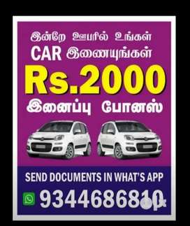 UBER CAB ATTACHMENT OFFICE FREE JOINING AND JOINING BONUS 2000