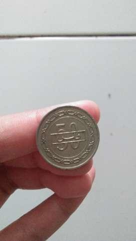 Uang koin bahrain 1992, 50 rupiah