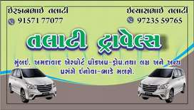Talati travel Car on rent & hire