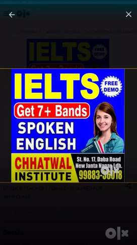A female IELTS TRAINER required