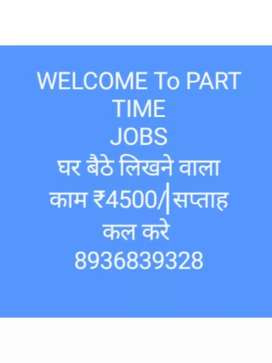 PART TIME JOB | WORK FROM HOME