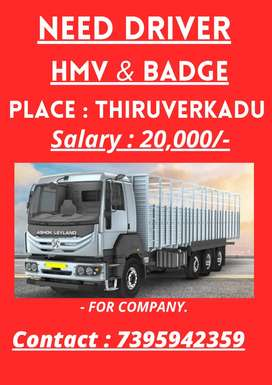 Driver needed with HMV and BADGE