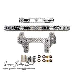 Rep Tamiya HG Carbon Sliding Bumper Stick 2 Spring Silver (FRC45)