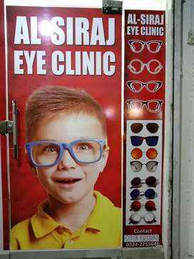 AL SIRAJ EYE CLINIC