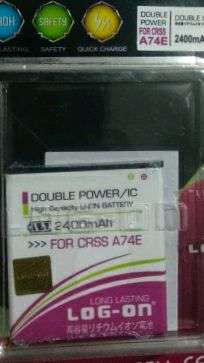 baterai Doble power Evercoss A74E