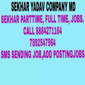 Work for just 2-3 hours as part timer to earn 4000 weekly