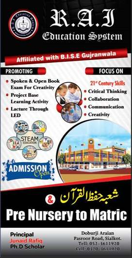 Required English and Chemistry Teacher