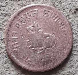 श्रीमान महाराज शिवाजी राव सिक्का