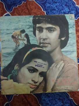 LP Record for sale with 300/-