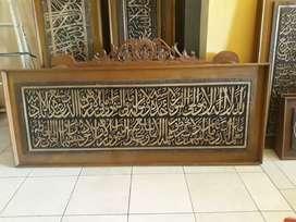 Kaligrafi ayat kursi by istana jati 12