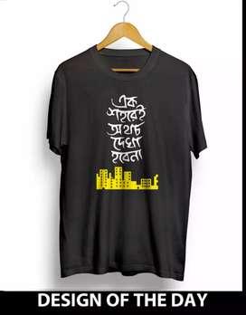 Customized Printed T-Shirt