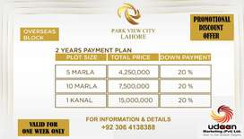 Promotion Offer 10 Marla Plot on 2Year Installment Plan Park View City