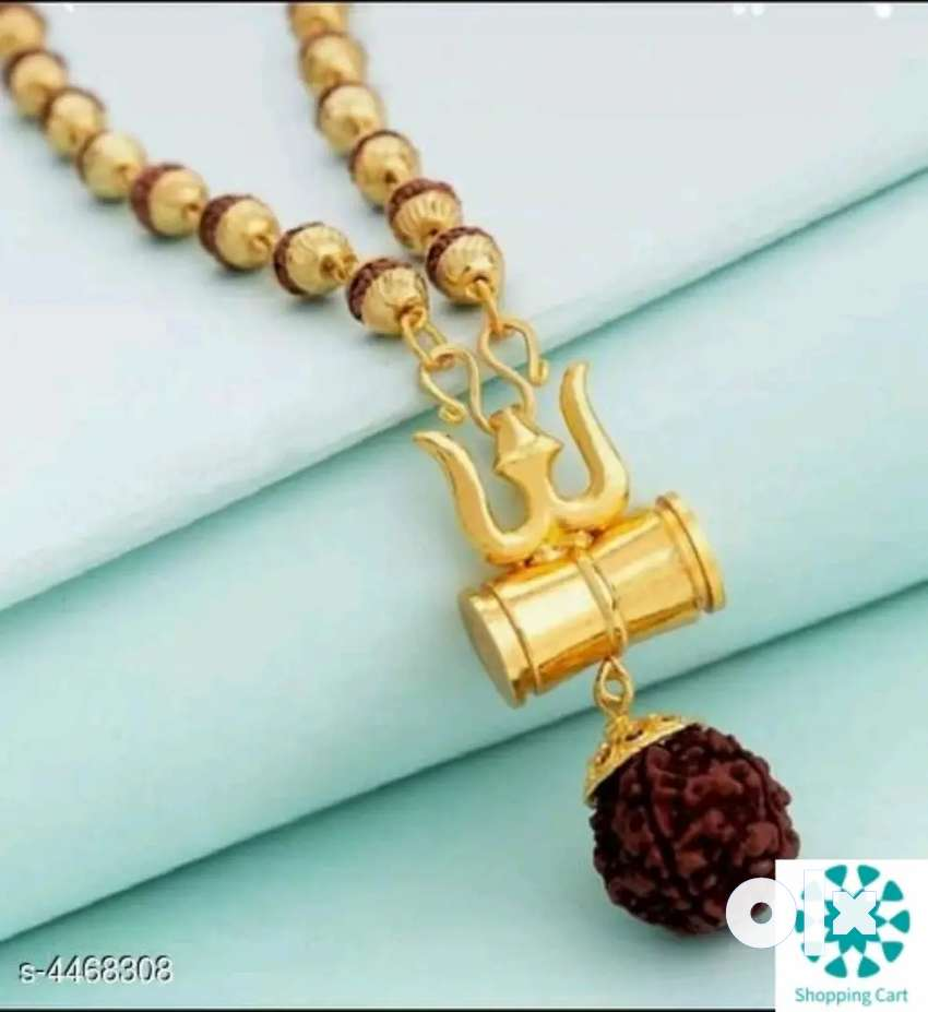 Mahadev Chain (free cash on delivery) 0
