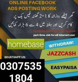 Job for all needy men and women online