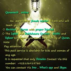 Online quran with tarjma tafseel and qurat form ladies and children