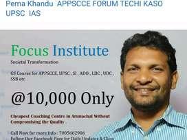GS Courses @10,000 For APPSCCE, UPSC, AE, JE, ADO etc