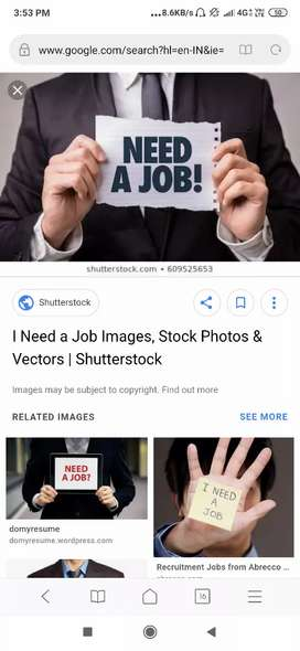 Mujhe job chahiye
