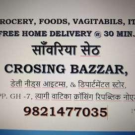 Shop per Helper or sales