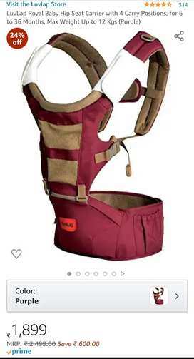Luv lap baby carrier