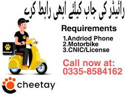 Cheetay Riders required for gujrat city, job timings are flexible