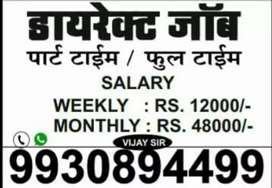 Great apportunity per week sallery job for you novel writing