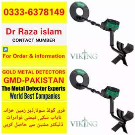 Free Gold by Using Under Ground Gold Metal Detector. Viking VK-10